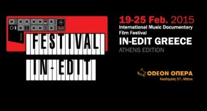 IΝ-EDIT GREECE - International Music Documentary Film Festival