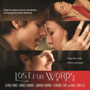 LOST FOR WORDS – Original Motion Picture Soundtrack