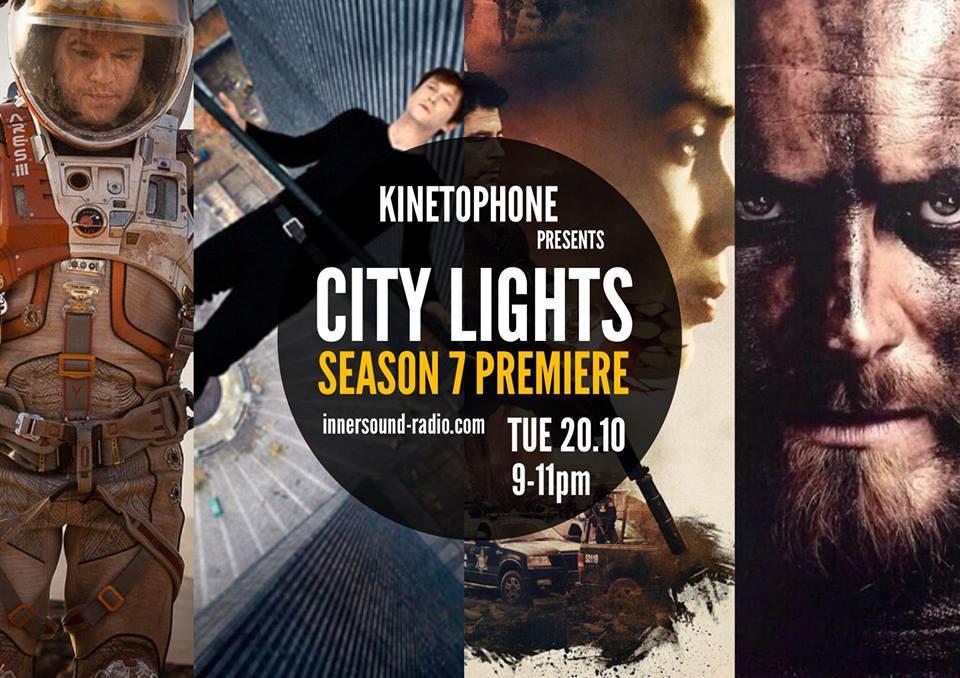 Keep the Lights On (2012) - Soundtrack.Net
