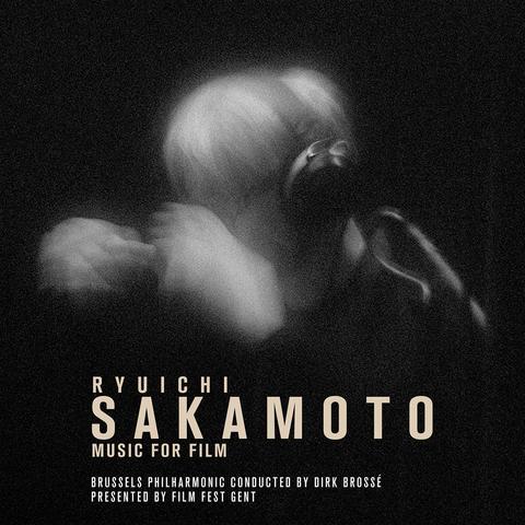 ryuichisakamoto-cover-v3b_large