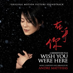 WISH YOU WERE HERE - Original Motion Picture Soundtrack
